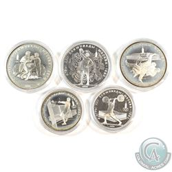 1979 CCCP 5 & 10 Rubles Olympic Proof 5-coin Set.  Coins come encapsulated.  (Toned) 5pcs.
