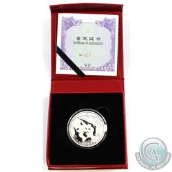 2018 Singapore 1oz Fine Silver Panda with 'S' Mint Mark (Tax Exempt)  This limited mintage 1oz Round