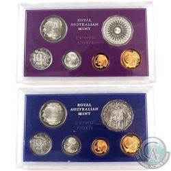 1975 & 1977 Silver Jubilee Australia Proof 6-coin Set.  Coins are housed in the mint display slabs w