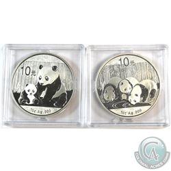 2012 & 2013 China 10Y Panda 1oz .999 Fine Silver Coins (Tax Exempt) 2pcs.