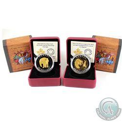 2014 Canada $20 Seven Sacred Teachings Courage & Wisdom Fine Silver coins. Capsules contain light sc