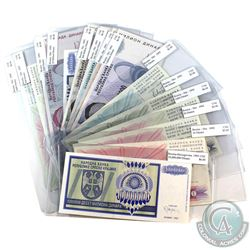 Lot of 1992 & 1993 Banknotes from Bosnia-Herzegovina, All Different and Uncirculated. 15pcs