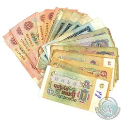 Group Lot of 40x Russia Banknotes. You will receive 1, 3, 5 & 10 Rouble notes - 10x of each denomina