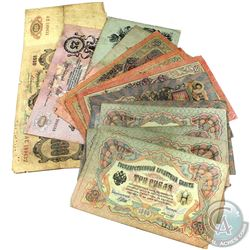 Lot of Early 1900's Banknotes from Russia. You will receive 5x 3 Roubles, 4x 5 Roubles, 3x 10 Rouble