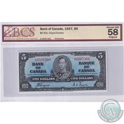 BC-23c 1937 Bank of Canada $5, Coyne-Towers, A/S Prefix, 6507360. BCS Certified AU-58 Original.