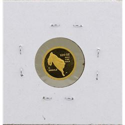 1987 Singapore 1/20 Oz. Gold Coin Year of the Rabbit