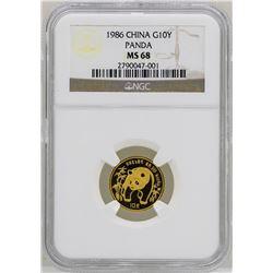 1986 China 10 Yuan Panda Gold Coin NGC MS68