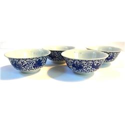 Vintage Japanese Phoenix Flying Turkey Bowls