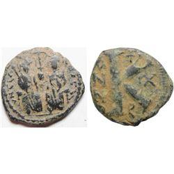 ZURQIEH -aa1217- BYANTINE. JUSTIN II & SOPHIA AE HALF FOLLIS