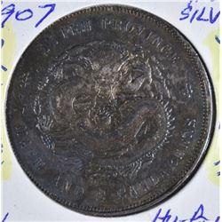 1895-1907 CHINA SILVER DOLLAR