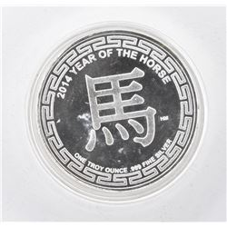 2014 SILVER YEAR OF THE HORSE