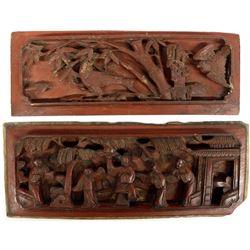 Pair of Vintage Chinese Carved Wood Panels