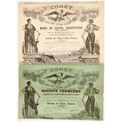 Comet Mining Company Stocks  (86761)