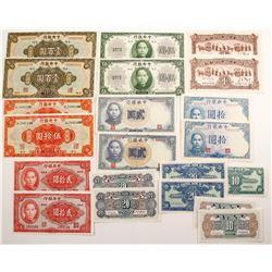 Central Bank of China Notes  (75274)