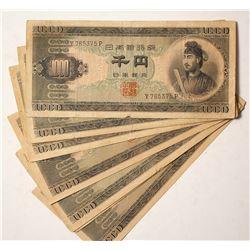 Japan 1000 Yen Notes  (75563)