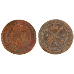 1646 1 Ore, large copper coin of Christina  (75205)