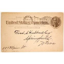 Philatelic Dealer Postcard  (63165)