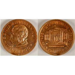 Benjamin Franklin Souvenir Token  (63675)