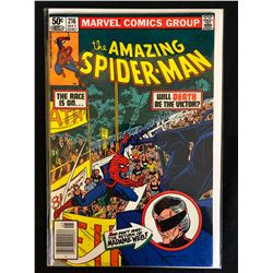 THE AMAZING SPIDER-MAN #216 (MARVEL COMICS)