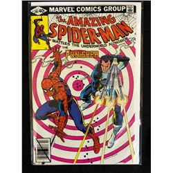 MARVEL COMICS THE AMAZING SPIDER-MAN NO. 201
