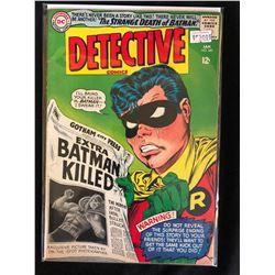 DETECTIVE COMICS #347 (DC COMICS)