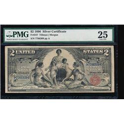 1896 $2 Silver Certificate PMG 25