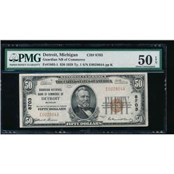 1929 $50 Guardian National Bank Note PMG 50EPQ