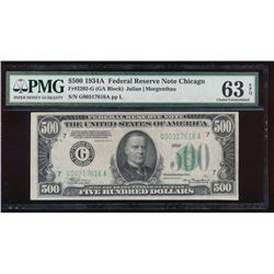 1934A $500 Chicago Federal Reserve Note PMG 63EPQ