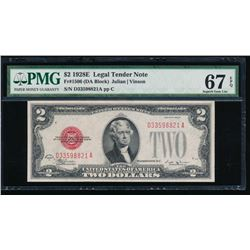 1928E $2 Legal Tender Note PMG 67EPQ