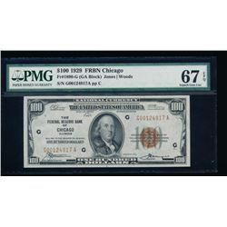 1929 $100 Chicago Federal Reserve Bank Note PMG 67EPQ