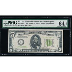 1934 $5 Minneapolis Federal Reserve Note PMG 64EPQ