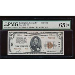 1929 $5 Lexington National Bank Note PMG 65EPQ