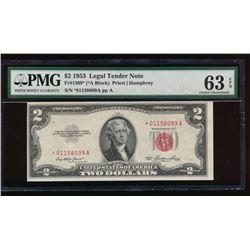 1953 $2 Legal Tender Star Note PMG 63EPQ