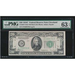 1934C $20 Cleveland Federal Reserve Note PMG 63EPQ