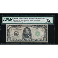 1934A $1000 New York Federal Reserve Note PMG 35