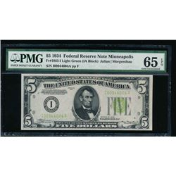1934 $5 Minneapolis Federal Reserve Note PMG 65EPQ