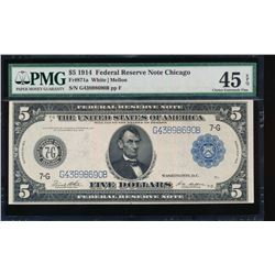 1914 $5 Chicago Federal Reserve Note PMG 45EPQ