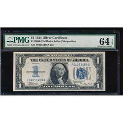 1934 $1 Silver Certificate PMG 64EPQ