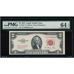 1953 $2 Legal Tender Star Note PMG 64EPQ