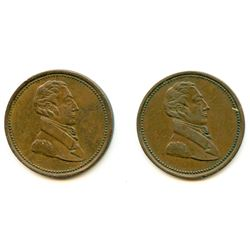 Lot of Two Commercial Change Tokens.