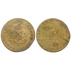 1738-A Billon Sous Marques.