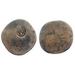(1795-1811) Montserrat countermark.  Vlack 405 type, but UNLISTED struck over an earlier douzain tha