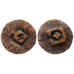 (1792-1811) Tortola Countermark.  Vlack 455.  Rarity-5.