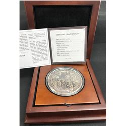 1867 Confederation Medal Re-strike - 10 oz. Pure Silver