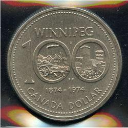 1974 Nickel Dollar - Double Yoke #2