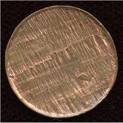 One Cent Split Blank Planchet