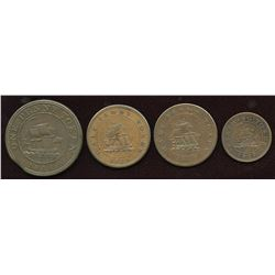 Lot of Four RH Tokens.