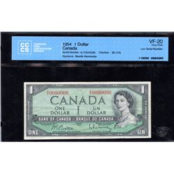 Bank of Canada $1, 1954 - Low Serial Numbered Note