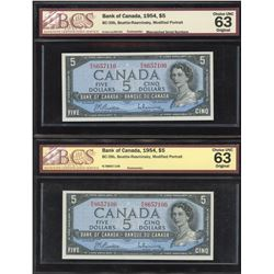 Bank of Canada $5, 1954 - Mismatch Serial Number Error