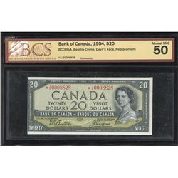 Bank of Canada $20, 1954 Devil's Face Replacement Note